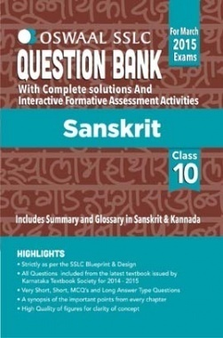 Oswaal SSLC Question Bank With Complete Solutions For Class 10th Sanskrit 1st Language