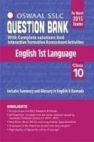 Oswaal SSLC Question Bank With Complete Solutions For Class 10th English 1st Language