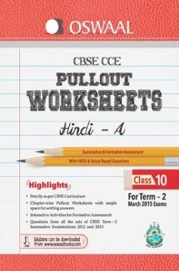 Oswaal CBSE CCE Pullout Worksheet For Class 10 Term II (October to March 2014) Hindi A