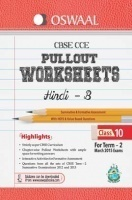 Oswaal CBSE CCE Pullout Worksheet For Class 10 Term II (October to March 2014) Hindi B