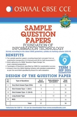 Sample Question Papers Foundation of Information Technology Class 9th