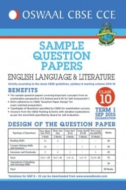 Oswaal CBSE CCE Sample Question Papers For Class 10 Term I (April to September 2015) English Language & Literature