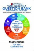 Oswaal Tamilnadu SSLC Question Bank With Complete Solution For Samacheer Kalvi Class 10th Mathematics