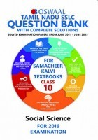 Oswaal Tamilnadu SSLC Question Bank With Complete Solution For Samacheer Kalvi Class 10th Social Science