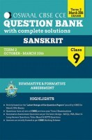 Oswaal CBSE CCE Question Bank With Complete Solutions Sanskrit Class 9th Term 2 Oct. - Mar. 2016