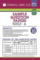 Oswaal CBSE CCE Sample Question Papers Term 2 ( March 2016 Examination) Hindi A For Class 10