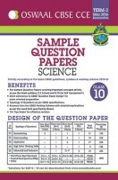 Oswaal CBSE CCE Sample Question Papers Term 2 ( March 2016 Examination) Science For Class 10