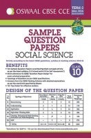 Oswaal CBSE CCE Sample Question Papers Term 2 ( March 2016 Examination) Social Science For Class 10
