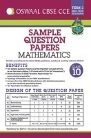 Oswaal CBSE CCE Sample Question Papers Term 2 ( March 2016 Examination) Mathematics For Class 10