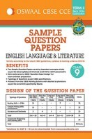Oswaal CBSE CCE Sample Question Papers Term 2 ( March 2016 Examination) English language & Literature For Class 9