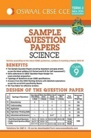 Oswaal CBSE CCE Sample Question Papers Term 2 ( March 2016 Examination) Science For Class 9