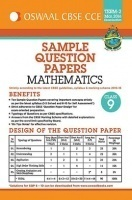 Oswaal CBSE CCE Sample Question Papers Term 2 ( March 2016 Examination) Mathematics For Class 9