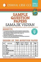 Oswaal CBSE CCE Sample Question Papers Term 2 ( March 2016 Examination) Samajik Vigyan For Class 9