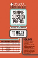 Oswaal Karnataka (SSLC) Sample Question Papers For Class 10 English 1st Language For March 2016