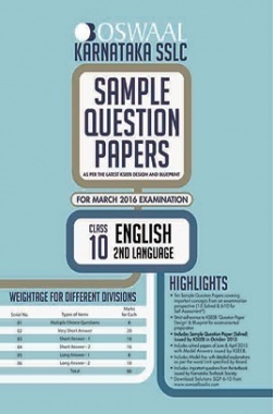 Oswaal Karnataka (SSLC) Sample Question Papers For Class 10 English 2nd Language For March 2016