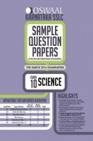 Oswaal Karnataka (SSLC) Sample Question Papers For Class 10 Science For March 2016