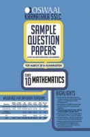 Oswaal Karnataka (SSLC) Sample Question Papers For Class 10 Mathematics For March 2016