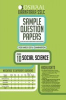 Oswaal Karnataka (SSLC) Sample Question Papers For Class 10 Social Science For March 2016