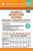 Oswaal CBSE CCE Sample Question Papers Term 2 ( March 2016 Examination) English Communicative For Class 9