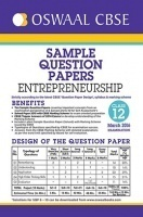 Oswaal CBSE Sample Question Papers For Class 12 Enterprenuership ( For 2016 Exams)