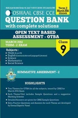 Oswaal CBSE CCE Question Bank With Complete Solutions For Class 9 Term II (Oct-Mar 2016 ) Open Text Based Assessment (OTBA)