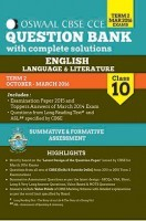 Oswaal CBSE CCE Question Bank with complete solutions For Class 10 Term II (October to March 2016) English Language Literature