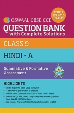 Oswaal CBSE CCE Question Bank With Complete Solutions For Class 9 Term I (April to Sep 2016) Hindi-A