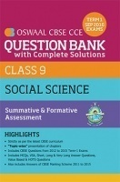 Oswaal CBSE CCE Question Bank With Complete Solutions For Class 9 Term I (April to Sep 2016) Social Science