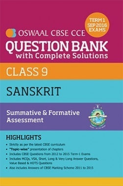 Oswaal CBSE CCE Question Bank With Complete Solutions For Class 9 Term I (April to Sep 2016) Sanskrit
