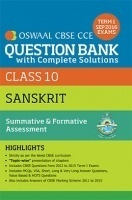 Oswaal CBSE CCE Question Bank With Complete Solutions For Class 10 Term I (April to Sep 2016) Sanskrit