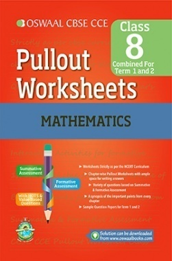 Oswaal CBSE CCE Pullout Worksheets Mathematics for Class 8 (Term 1 And 2)