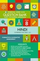 Oswaal CBSE CCE Question Bank With Complete Solutions For Class 8 Hindi (Term 1 And 2)