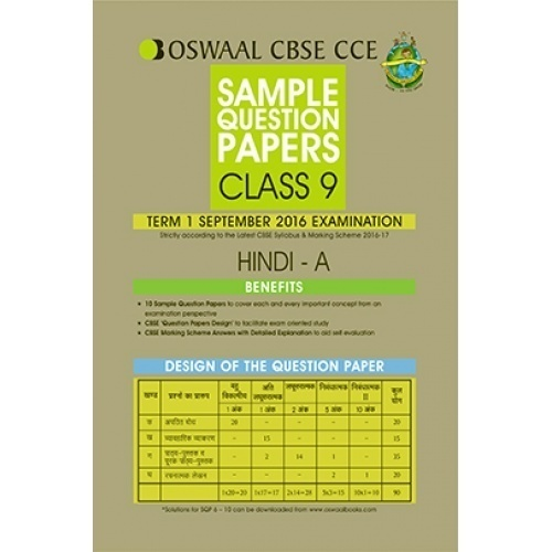 Class 9 question pdf bank term for oswal 2