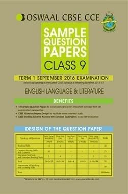 Oswaal CBSE CCE Sample Question Papers For Class 9 English Language And Literature Term 1 (September 2016 Examination)