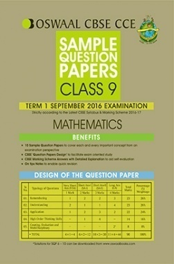 Oswaal CBSE CCE Sample Question Papers For Class 9 Mathematics Term 1 (September 2016 Examination)