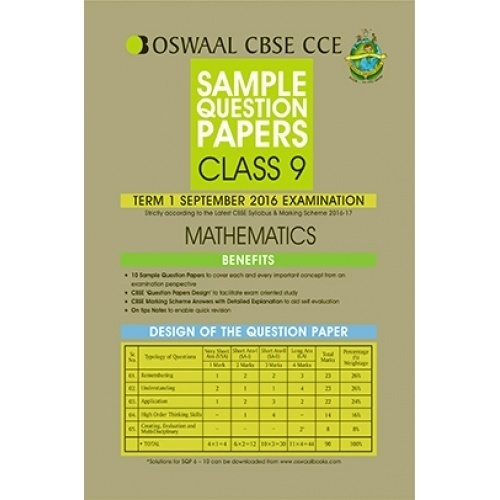 Oswaal CBSE CCE Sample Question Papers Mathematics Class 9