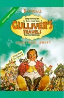 Oswaal CBSE CCE Gulliver's Travel Term-1 And Term-2 For Class 9 (Summary In English )
