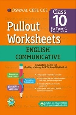 Oswaal CBSE CCE Pullout Worksheets for Class 10 English Communicative (Term 1 Examination)