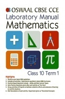 Oswaal CBSE CCE Laboratory Manual For Class 10 Term-1 Mathematics