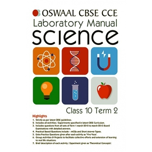 Class 11 Science Ncert Lab Manual Materials