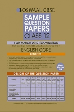 Oswaal CBSE Sample Question Papers For Class 12 English Core (For 2017 Exams)