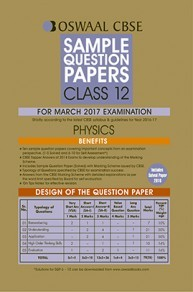 Oswaal CBSE Sample Question Papers For Class 12 Physics (For 2017 Exams)