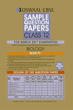 Oswaal CBSE Sample Question Papers For Class 12 Biology (For 2017 Exams)