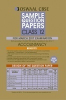 Oswaal CBSE Sample Question Papers For Class 12 Accountancy (For 2017 Exams)