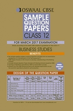 Oswaal CBSE Sample Question Papers For Class 12 Business Studies (For 2017 Exams)
