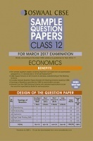 Oswaal CBSE Sample Question Papers For Class 12 Economics (For 2017 Exams)