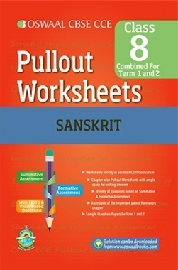 Oswaal CBSE CCE Pullout Worksheets Sanskrit For Class 8 (Term 1 And 2)