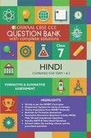 Oswaal CBSE CCE Question Bank With Complete Solutions For Class 7 Hindi (Term 1 And 2)
