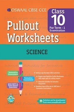 Oswaal CBSE CCE Pullout Worksheets For Class 10 Science (Term 1 Examination)