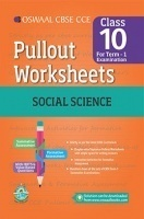 Oswaal CBSE CCE Pullout Worksheets For Class 10 Social Science (Term 1 Examination)